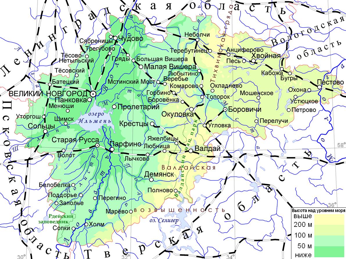 Рельеф Новгородской области