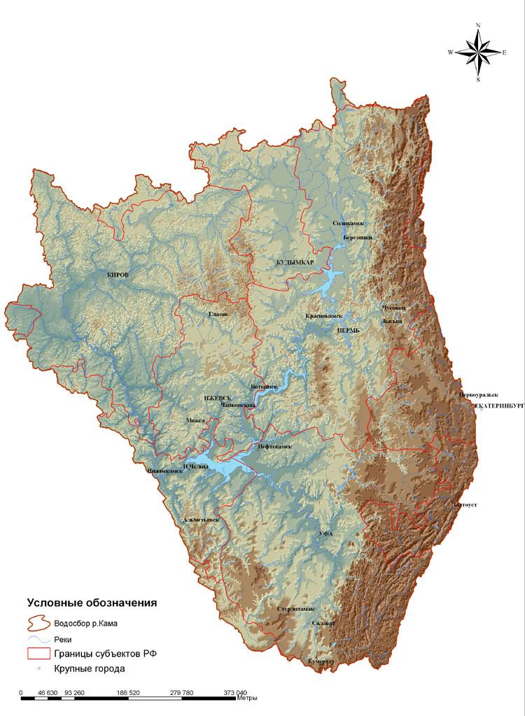 Карта с рельефом бассейна реки Камы